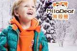 米拉熊 童裝品牌