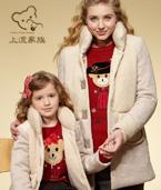 上流家族 童装品牌