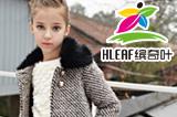 缤奇叶(HLEAF) 童装品牌