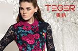 泰格 女装品牌