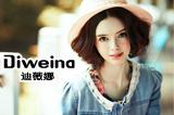 迪薇娜Diweina 女装品牌