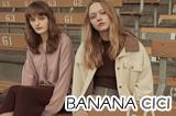 Banana CiCi