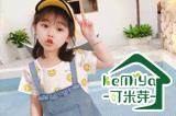 可米芽 童装品牌