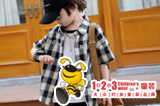 1+2=3 童装品牌