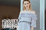 木丝语 女装品牌
