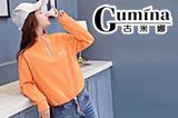 古米娜 女装品牌