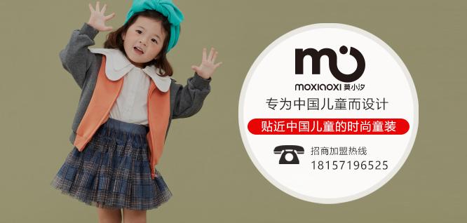 专为中国儿童设计/