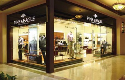 PINE&EAGLE松鹰男装——中国服装网最佳品牌合作伙伴