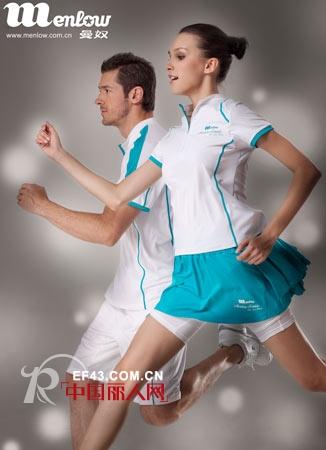 曼奴 Menlow 运动 运动也时尚,最新服装图片