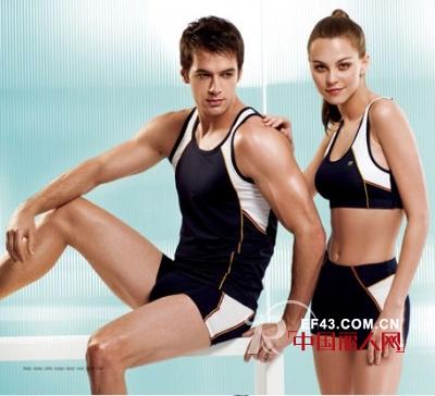 斐乐 Fila 内衣2010春夏产品 多钟款式适应不同场合需求