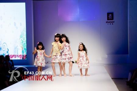 热烈庆祝小丰龙童装、丰龙宝宝婴装2011年春夏订货会完美落幕