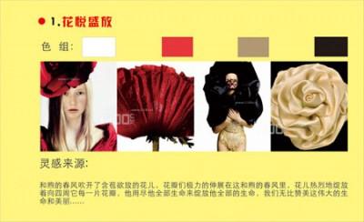 中国第一品牌孕妇装惠葆2012春夏订货会隆重举行