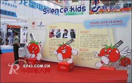 红番仔童装精彩亮相第十届中国(大朗)毛织产品交易会