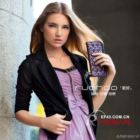 香港若好时尚女装成为2011世界超级模特大赛全球总决赛指定服装