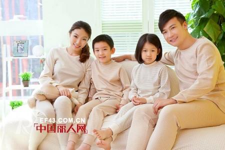 健康保暖的首选 Gretton绿典彩棉内衣系列全国火热招商中