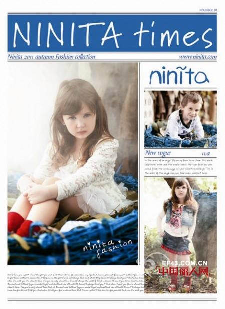 ninita原點童裝 貴族本質帶來新一代嶄新的生活品味