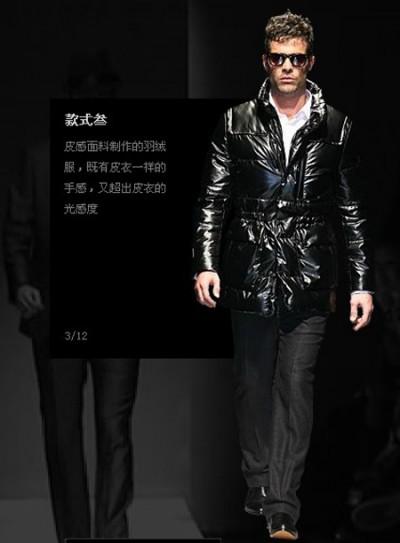 中国 太子龙/日前,世界品牌实验室发布了2011年中国500最具价值品牌排行榜...