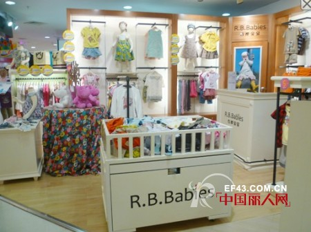 rbb品牌童装 塞纳河畔的唯美风景线 高清图片