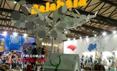 时尚童装品牌大全 巴拉巴拉闪耀上海CBME孕婴童展