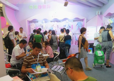 上海嬰童展·牽手娃可洗棉花兒童棉衣大獲成功