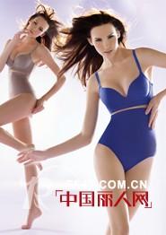 """黛安芬内衣品牌首个塑身系列""""形体感知""""隆重上市"""