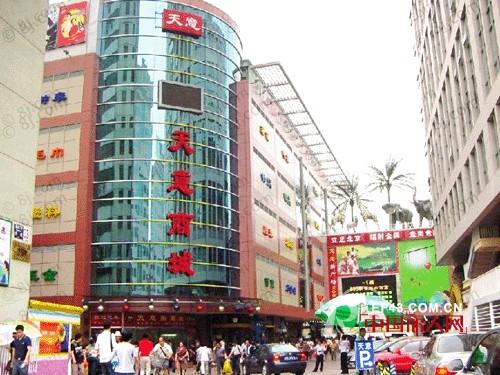 北京天意内衣批发市场