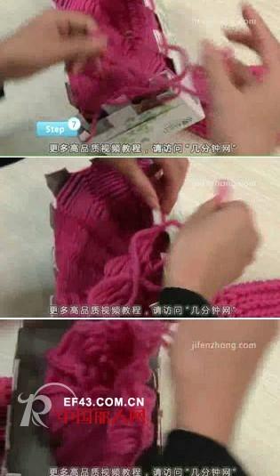 巧用纸盒织围巾