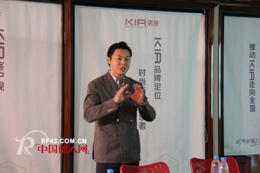 热烈欢迎北京五联合品牌管理有限公司至KIR男装品牌调研工作