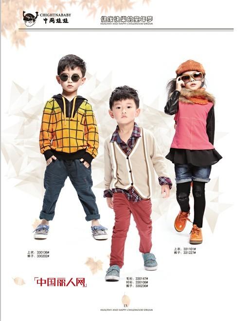 混搭款式是怎样的 孩子服装适合混搭装扮吗 混搭款式搭配