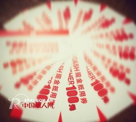 吴彦祖/利郎推出的香港艺人吴彦祖代言的副线品牌L2,拓展年轻人市场。