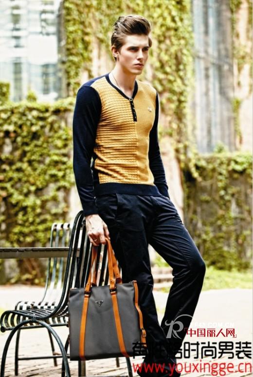 三步骤选择合适男装品牌