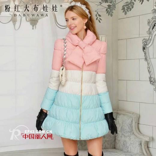 粉红大布娃娃羽绒服 时尚粉色系来袭