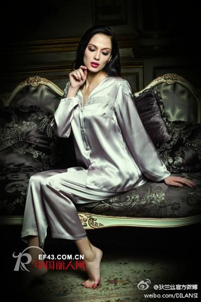 2014年狄兰丝真丝睡衣品牌时尚又不失性感!