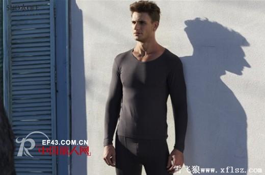 雪飞狼品牌男士内衣 塑造属于你的男神形象