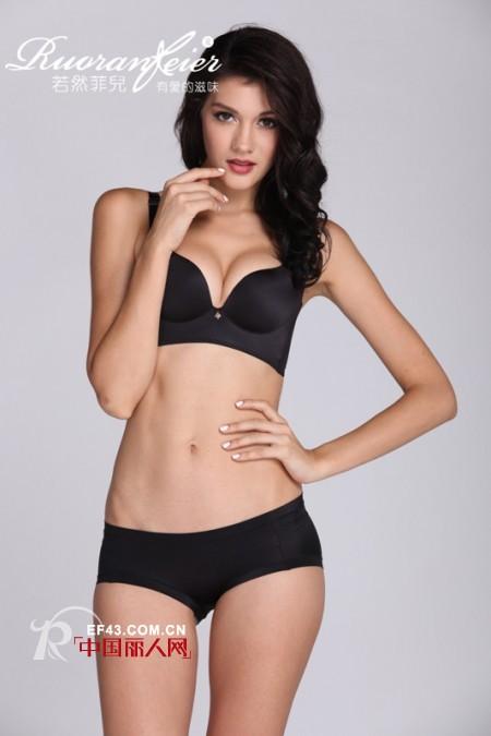 女人穿什么内衣最性感  若然菲儿黑色内衣最迷人