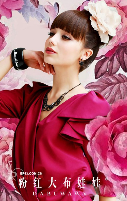 个性女装品牌粉红大布娃娃将出席2014CHIC展会