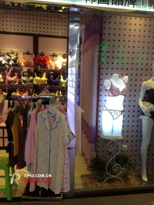 热烈祝贺帕莉秀品牌内衣山东高明新店开业