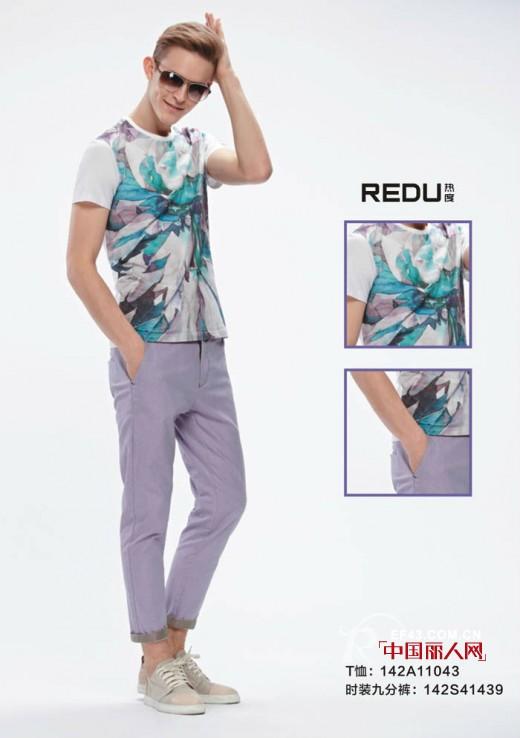 男士短袖t恤搭配 短袖t恤搭配什么裤子 中国品牌男装网