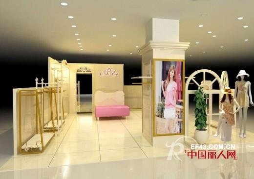 热烈祝贺莉雅莉萨女装品牌全国5家新店即将开业