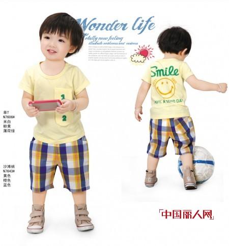 柠檬黄色T恤搭配格子短裤好看吗 欧根纱连衣裙怎么搭配