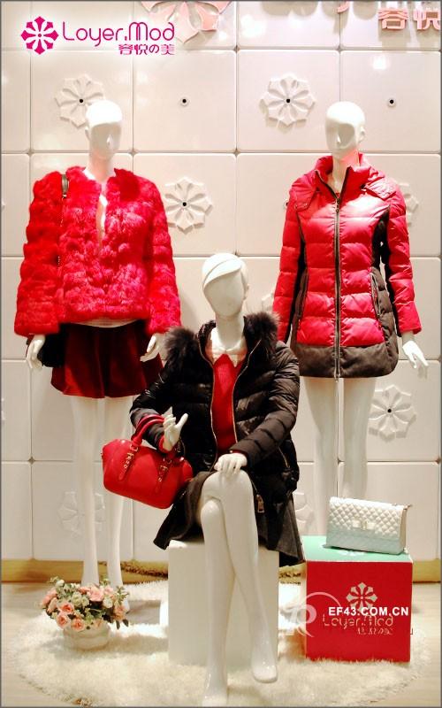 秋冬女装橱窗效果图 容悦loyer.mod时装品牌美丽看得见