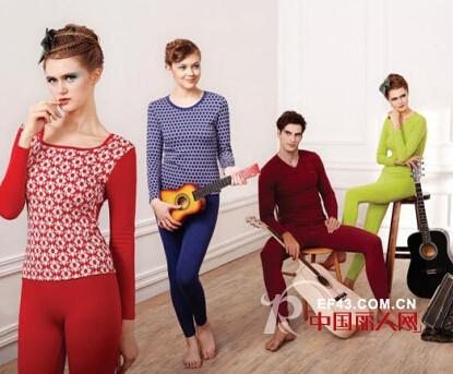 新一系2014秋冬系列保暖内衣 年轻就要自由玩味色彩魅力