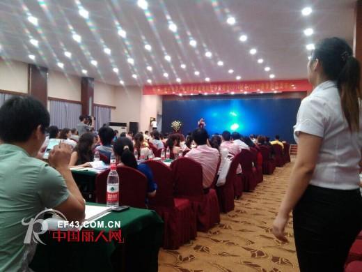2014中国-重庆婴幼童产业经济论坛隆重召开