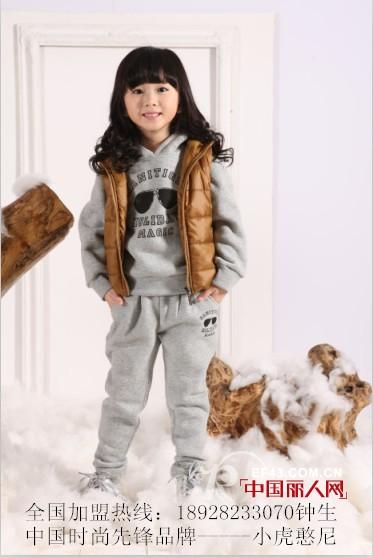 小孩子穿卫衣套装好看吗 卫衣的保暖性好吗