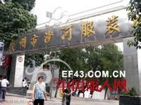 广东沙河服装批发市场在哪里?沙河服装批发市场地址是什么?