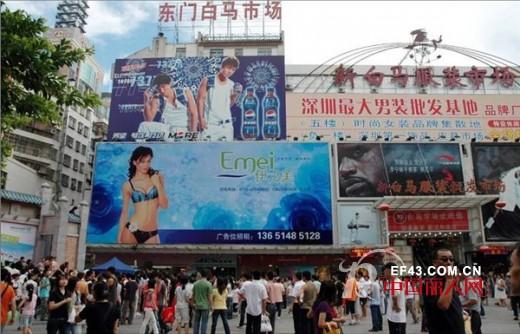 东门白马服装市场在哪里?广东深圳东门白马服装市场