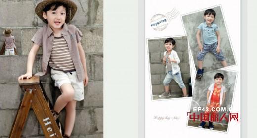 韩国米雅星中大童品牌北京天津2015年春夏订货会10月13-14日相约天津