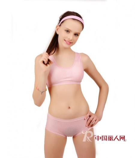 ;少女内衣专业网站