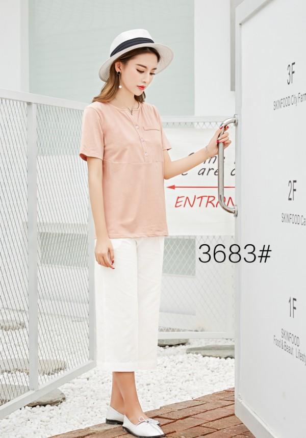 没有一种商业模式是长存的 但爱依莲女装店盈利模式很良性
