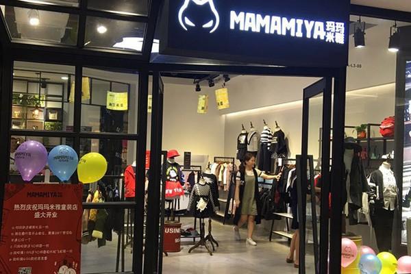 瑪瑪米雅 - MAMAMIYA